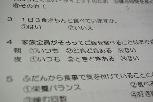 Dsc_75301_500